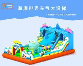 山西大型充气蹦蹦床15*8米广场游乐产品
