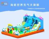 山西大型充氣蹦蹦牀15*8米廣場遊樂產品