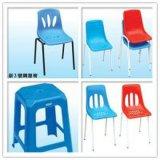供应广西塑料凳椅|儿童背靠椅|工厂员工座椅|饭堂凳椅|餐饮凳椅|家用塑料凳椅厂家直销