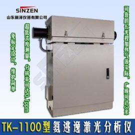 新泽仪器烟气连续监测系统,污染源在线监测系统
