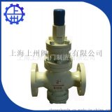 高压氮气减压阀 耐腐蚀减压阀 上海专业生产供应厂家直销