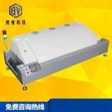 博維科技 BV-R1503 臺式經濟型回流焊三溫區回流焊通道式回流焊節能省電型小型回流焊