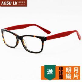 AOSO眼镜 AOSO学生  近视眼镜 板材框架眼镜 AOSO眼镜关爱学生用眼健康