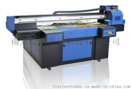 南京绘雅**1513uv平板打印机厂家直销