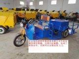 北京绿洁牌电动四桶垃圾清运车
