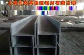 Q345E耐低温热轧H型钢:H100*100 - 400*400 莱钢/马钢/包钢