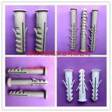 魚形膨脹管-鋸齒型塑料錨栓-雙翅塑膠牆塞-六翅膨脹管-打入式膨脹套