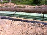 玻璃鋼電纜管價格  玻璃鋼管道供應商