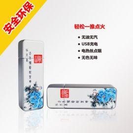 厂家直供电子U盘点烟器验钞功能特色优盘USB点烟器环保中国风