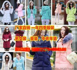 便宜韩版时尚女装羽绒服棉衣外套批发库存尾货杂款女士棉服**超低价清货冬季羽绒服