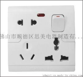 多功能插座, 出口开关插座, 开关插座,墙壁开关,墙壁插座