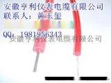 亨仪镀锡硅橡胶电缆ZRB-KGG