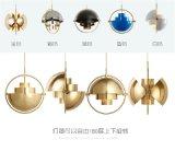 北欧灯具客厅吊灯lindsey设计师简约创意餐厅个性后现代卧室分子