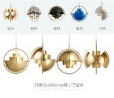 北歐燈具客廳吊燈lindsey設計師簡約創意餐廳個性後現代臥室分子