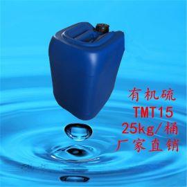 江苏制药厂专业生产化学镍废水处理剂 快速去除重金属 金属沉淀剂