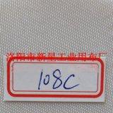 河南新星丙綸工業濾布750AB 521 108C各種規格濾布袋定製 復絲濾布