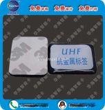 供应RFID智能卡 I CODE 2电子标签 超高频标签卡
