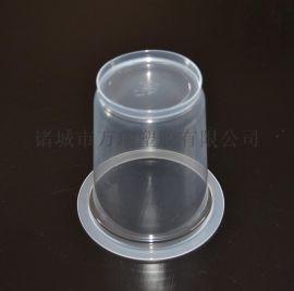 山东生产厂家订做一次性塑料杯子 高温杀菌豆浆杯 饮料杯