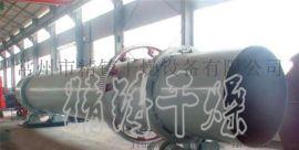 不锈钢HZG系列回转滚筒干燥机 食品回转滚筒干燥机