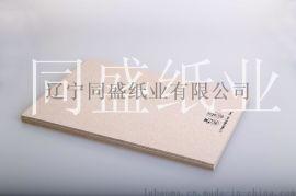 灰板纸厂家大量库存1.0mm双灰板 **的灰板纸 同盛纸业