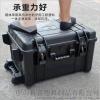 ky306A塑料工具箱拉杆安全防护箱防水防尘抗震箱仪器箱摄影器材箱
