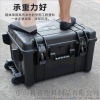 ky306A塑料工具箱拉杆安全防護箱防水防塵抗震箱儀器箱攝影器材箱