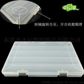 厂家直销大号5格透明塑料收纳盒工具包装盒