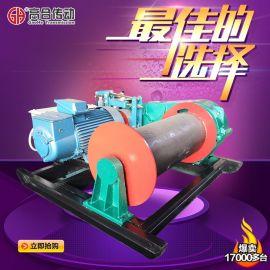 【8T卷扬机】标准型8T电动卷扬机拉力80KN(带凸轮控制器及电阻箱)