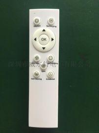 威尔特厂家直接供应红外线遥控器超薄遥控器空气净化器遥控器数码相框遥控器价格优惠品质有保障