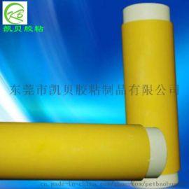 PI覆盖膜 FPC高温保护膜-中国制造网