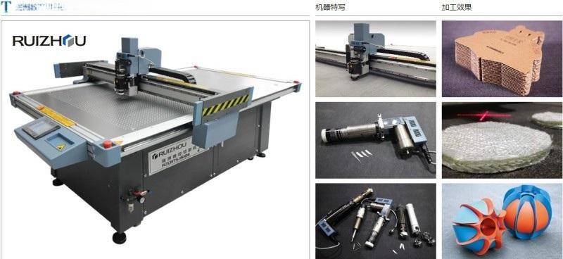 新材料切割機-瑞洲科技-新材料切割機