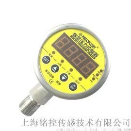 上海铭控数显压力控制器MD-S800E