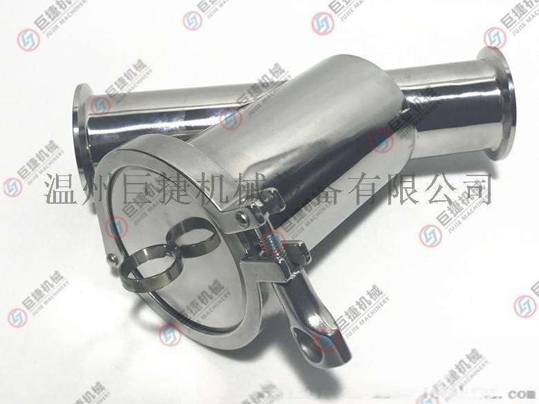 快装Y型过滤器 卫生级Y型过滤器 不锈钢过滤器