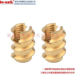 自攻螺套、开槽内外牙螺母、塑胶自攻型螺母、铜嵌件