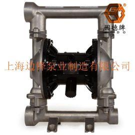 固德牌2寸QBY3-50PF不锈钢304耐腐蚀气动隔膜泵