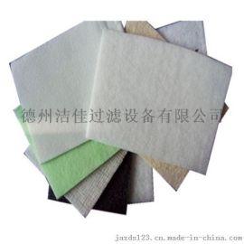 黑龙江喷漆房过滤棉  黑龙江高效过滤棉