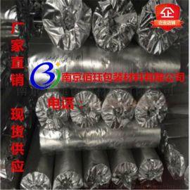 定制机械编织真空铝箔膜铝塑编织复合膜卷材大型设备包装膜20丝