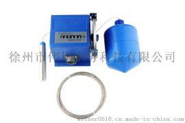 WFX-40型浮子式水位计,WFX-40型浮子式水位计价格,WFX-40型浮子式水位计厂家