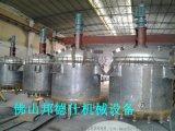 處理劑反應釜 固化劑反應釜 內盤管反應釜