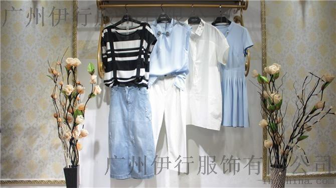 【郁香菲】17时尚夏装品牌折扣女装尾货一手货源专柜库存混批走份
