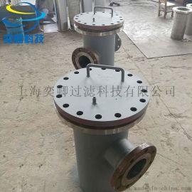 上海篮式过滤器厂家 碳钢篮式过滤器