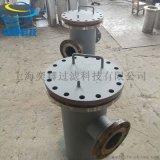 上海籃式過濾器廠家 碳鋼籃式過濾器