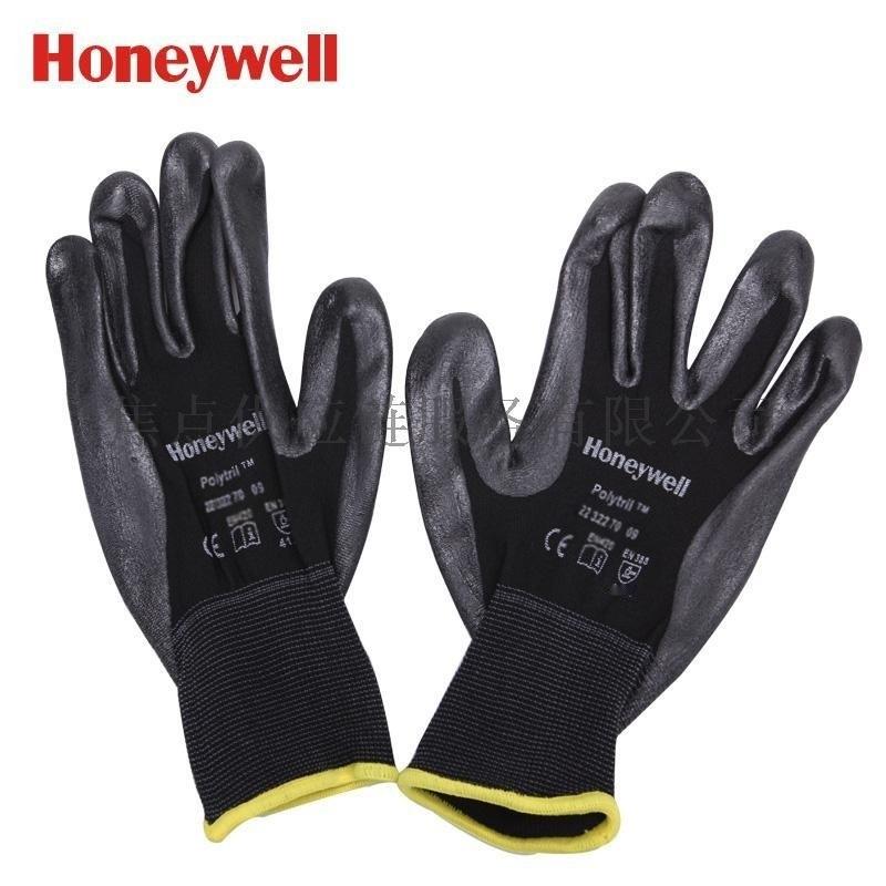 霍尼韋爾 尼龍 掌浸發泡丁腈防滑耐油工作手套 2232270 9寸
