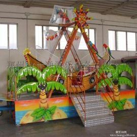 电动椰树海盗船 可移动冰雪太空飞船 秋千椅游乐设备