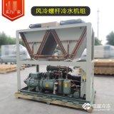 宏星风冷螺杆冷水机组,工业型冷水机组