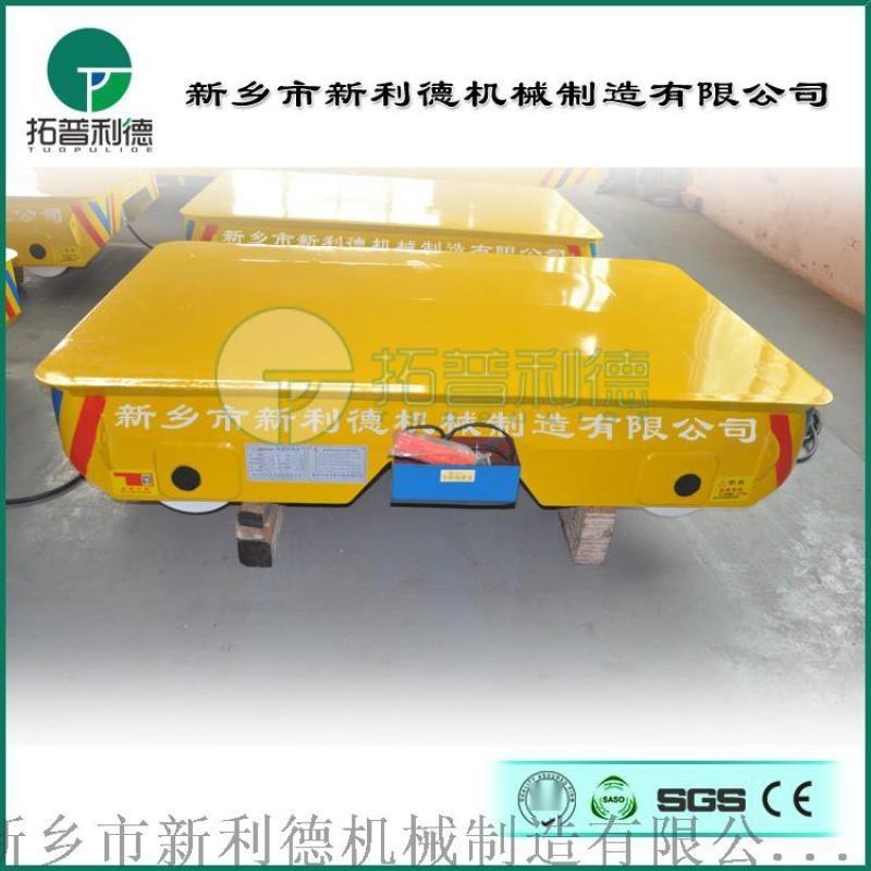 起重设备钢材转运电动平车拖电缆供电轨道平车