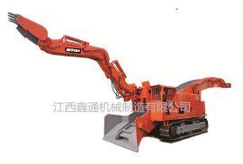 鑫通煤矿扒渣机,大坡度用履带式扒渣机ZWY-180/75L