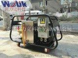 沃力克350公斤化工厂防爆型高压清洗机