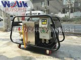 沃力克350公斤化工廠防爆型高壓清洗機