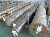 现货抚顺38CrMoAl热处理圆棒合金结构钢 调质硬度HRC43-47